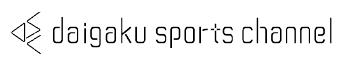 株式会社 大学スポーツチャンネル dsc Inc.