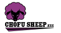 Chofu Sheep