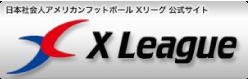 X LEAGUE