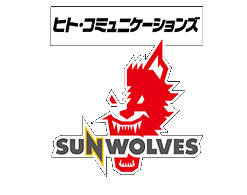 SUN WOLVES